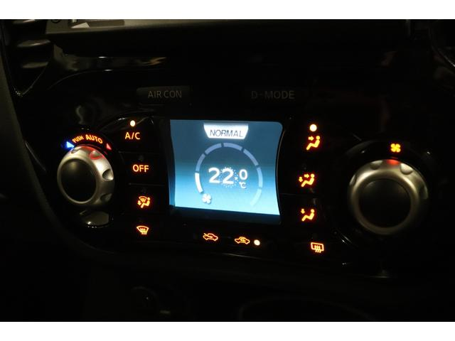 15RX Vセレクション スタイル ニスモ 衝突軽減ブレーキ 純正SDナビ フルセグTV オートライト スマートキー ETC 盗難防止システム AW 電動格納ミラー(5枚目)