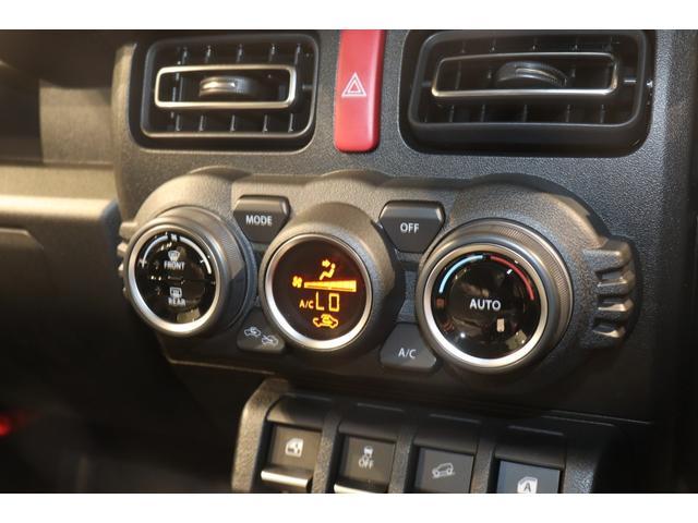 XC 衝突被害軽減システム スマートキー オートライト レーンアシスト LEDヘッドライト AW クルーズコントロール ステアリングリモコン シートヒーター 4WD フォグランプ(5枚目)