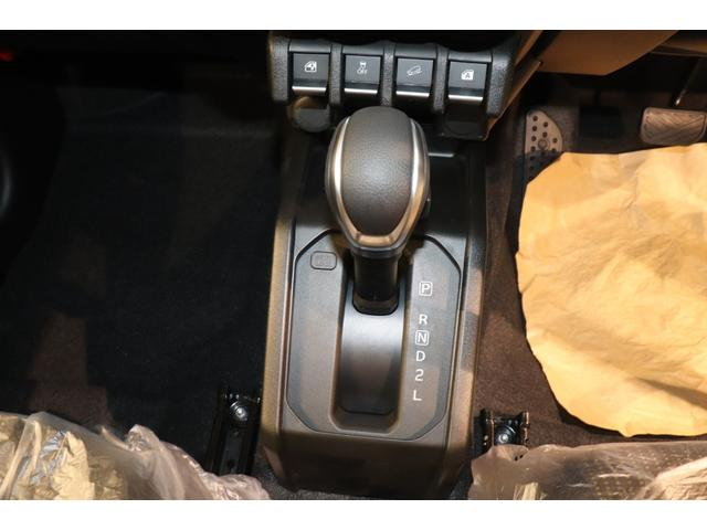 XC 衝突被害軽減システム スマートキー オートライト レーンアシスト LEDヘッドライト AW クルーズコントロール ステアリングリモコン シートヒーター 4WD フォグランプ(6枚目)