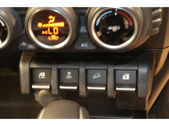 XC 衝突被害軽減システム スマートキー オートライト レーンアシスト LEDヘッドライト AW クルーズコントロール ステアリングリモコン シートヒーター 4WD フォグランプ(9枚目)