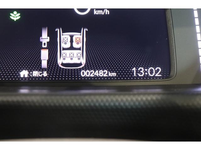ベーシック 衝突被害軽減システム 純正SDナビ フルセグTV バックカメラ クルーズコントロール アイドリングストップ クリアランスソナー オートライト オートマチックハイビーム レーンアシスト スマートキー(2枚目)