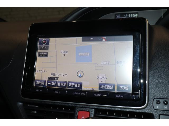 ZS 純正SDナビ 7人乗り ETC アルミホイール スマートキー アイドリングストップ LEDヘッドランプ パークアシスト 3列シート 両側スライドドア片側電動 Bluetooth接続 バックカメラ(4枚目)