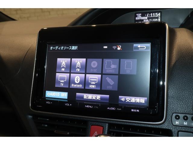 ZS 純正SDナビ 7人乗り ETC アルミホイール スマートキー アイドリングストップ LEDヘッドランプ パークアシスト 3列シート 両側スライドドア片側電動 Bluetooth接続 バックカメラ(5枚目)
