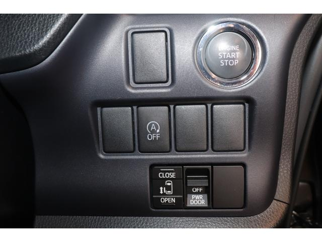 ZS 純正SDナビ 7人乗り ETC アルミホイール スマートキー アイドリングストップ LEDヘッドランプ パークアシスト 3列シート 両側スライドドア片側電動 Bluetooth接続 バックカメラ(12枚目)