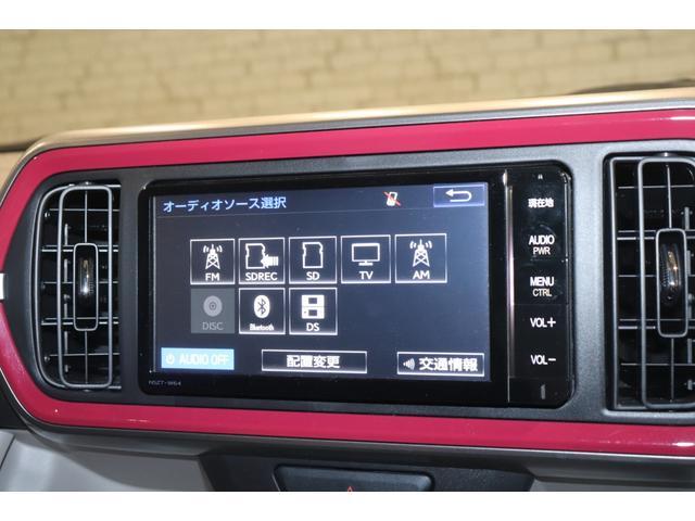 モーダ Gパッケージ 衝突被害軽減ブレーキ 純正SDナビ フルセグTV 純正アルミホイール LEDヘッドランプ バックカメラ Bluetooth接続 オートライト 電動格納ミラー スマートキー 盗難防止システム CD(6枚目)