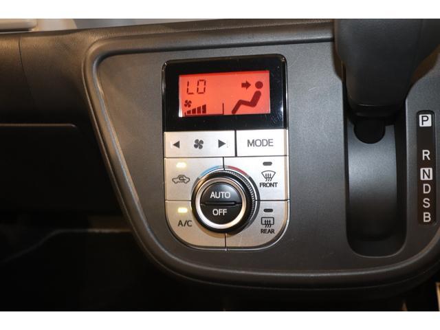 モーダ Gパッケージ 衝突被害軽減ブレーキ 純正SDナビ フルセグTV 純正アルミホイール LEDヘッドランプ バックカメラ Bluetooth接続 オートライト 電動格納ミラー スマートキー 盗難防止システム CD(7枚目)