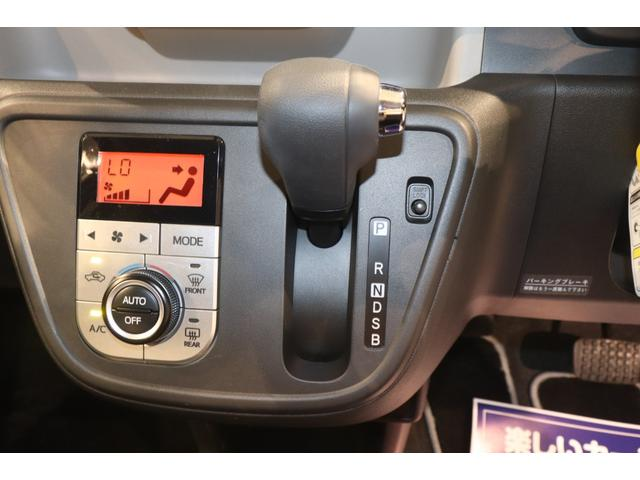 モーダ Gパッケージ 衝突被害軽減ブレーキ 純正SDナビ フルセグTV 純正アルミホイール LEDヘッドランプ バックカメラ Bluetooth接続 オートライト 電動格納ミラー スマートキー 盗難防止システム CD(8枚目)