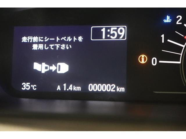 EX スマートキー クルーズコントロール 両側電動スライドドア レーンアシスト LEDヘッドライト オートライト オートマチックハイビーム シートヒーター 電動格納ミラー エアバック(2枚目)
