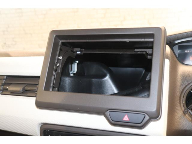 EX スマートキー クルーズコントロール 両側電動スライドドア レーンアシスト LEDヘッドライト オートライト オートマチックハイビーム シートヒーター 電動格納ミラー エアバック(3枚目)
