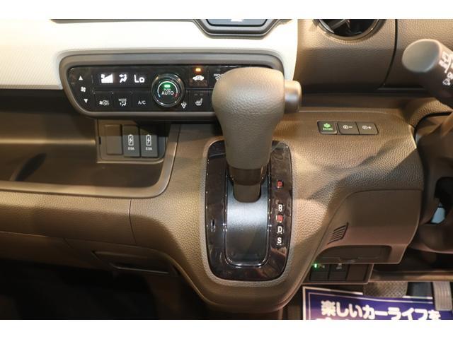 EX スマートキー クルーズコントロール 両側電動スライドドア レーンアシスト LEDヘッドライト オートライト オートマチックハイビーム シートヒーター 電動格納ミラー エアバック(5枚目)