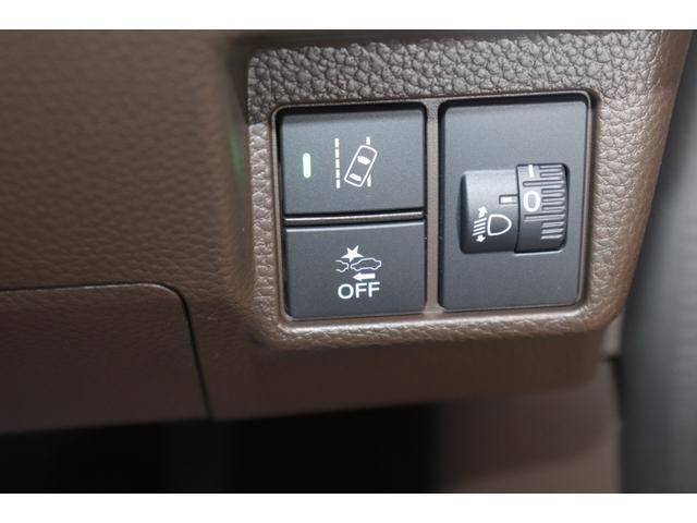 EX スマートキー クルーズコントロール 両側電動スライドドア レーンアシスト LEDヘッドライト オートライト オートマチックハイビーム シートヒーター 電動格納ミラー エアバック(10枚目)
