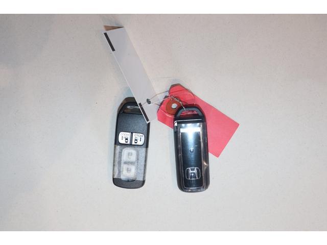 EX スマートキー クルーズコントロール 両側電動スライドドア レーンアシスト LEDヘッドライト オートライト オートマチックハイビーム シートヒーター 電動格納ミラー エアバック(11枚目)