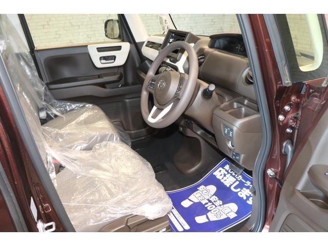 EX スマートキー クルーズコントロール 両側電動スライドドア レーンアシスト LEDヘッドライト オートライト オートマチックハイビーム シートヒーター 電動格納ミラー エアバック(12枚目)
