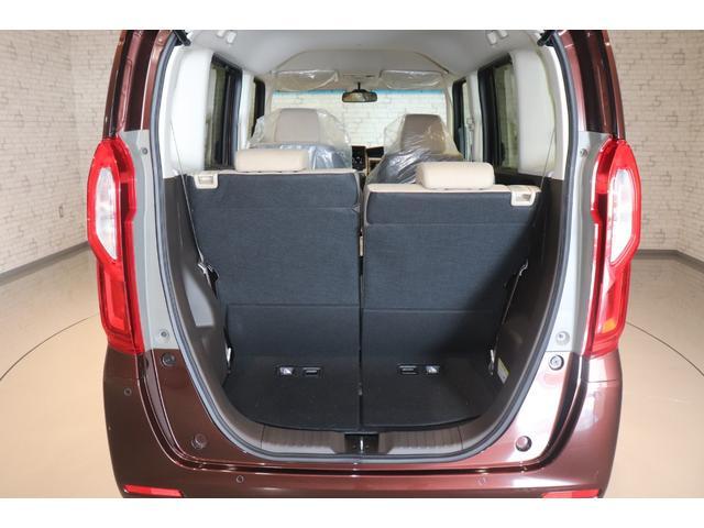 EX スマートキー クルーズコントロール 両側電動スライドドア レーンアシスト LEDヘッドライト オートライト オートマチックハイビーム シートヒーター 電動格納ミラー エアバック(15枚目)