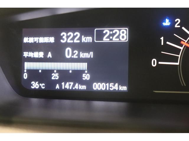 L 衝突被害軽減システム アイドリングストップ スマートキー 盗難防止システム 衝突安全ボディ 両側電動スライドドア レーンアシスト オートライト シートヒーター LEDヘッドライト 電動格納ミラー(2枚目)