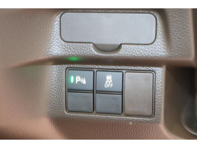 L 衝突被害軽減システム アイドリングストップ スマートキー 盗難防止システム 衝突安全ボディ 両側電動スライドドア レーンアシスト オートライト シートヒーター LEDヘッドライト 電動格納ミラー(9枚目)