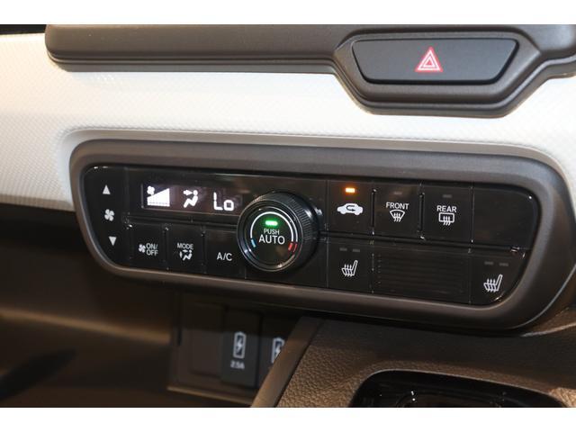 L・ターボ 衝突被害軽減システム スマートキー 両側電動スライドドア オートライト クリアランスソナー 盗難防止システム LEDヘッドライト ステアリングリモコン クルーズコントロール パドルシフト(4枚目)