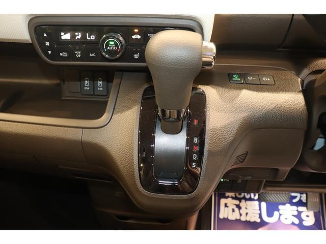 L・ターボ 衝突被害軽減システム スマートキー 両側電動スライドドア オートライト クリアランスソナー 盗難防止システム LEDヘッドライト ステアリングリモコン クルーズコントロール パドルシフト(5枚目)