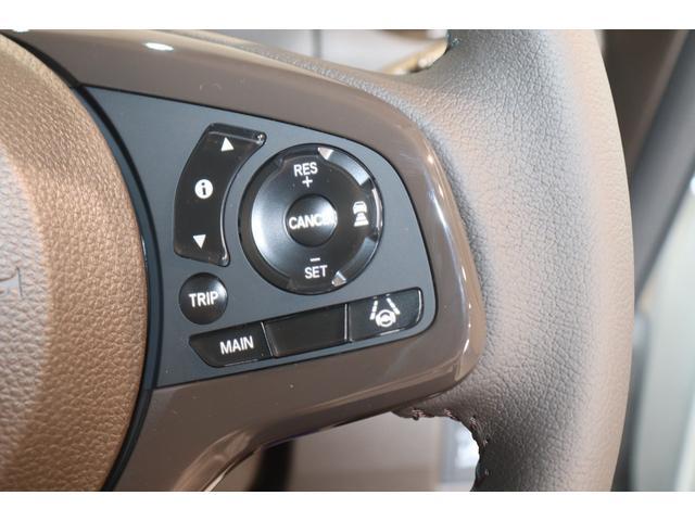 L・ターボ 衝突被害軽減システム スマートキー 両側電動スライドドア オートライト クリアランスソナー 盗難防止システム LEDヘッドライト ステアリングリモコン クルーズコントロール パドルシフト(8枚目)