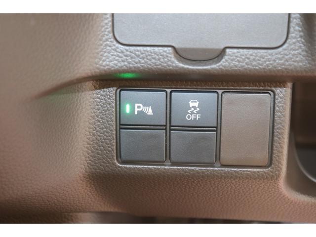 L・ターボ 衝突被害軽減システム スマートキー 両側電動スライドドア オートライト クリアランスソナー 盗難防止システム LEDヘッドライト ステアリングリモコン クルーズコントロール パドルシフト(12枚目)