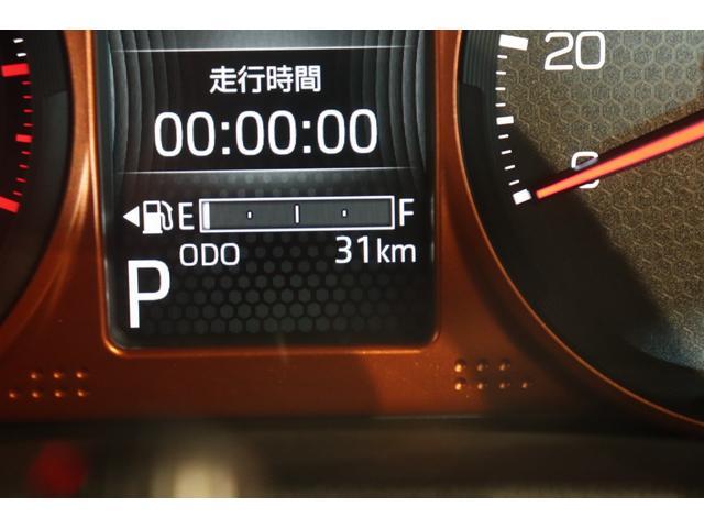 G 衝突被害軽減システム 純正メモリーナビ サンルーフ アイドリングストップ ETC 15インチAW オートライト シートヒーター CD DVD再生 Bluetooth接続 Bカメラ 電動格納ミラー(2枚目)