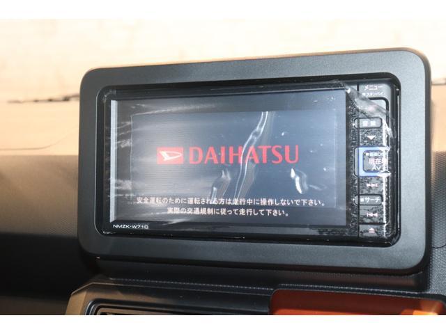 G 衝突被害軽減システム 純正メモリーナビ サンルーフ アイドリングストップ ETC 15インチAW オートライト シートヒーター CD DVD再生 Bluetooth接続 Bカメラ 電動格納ミラー(3枚目)