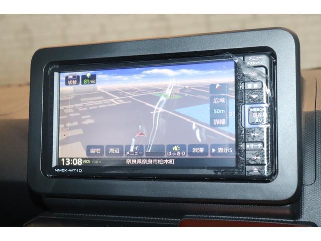 G 衝突被害軽減システム 純正メモリーナビ サンルーフ アイドリングストップ ETC 15インチAW オートライト シートヒーター CD DVD再生 Bluetooth接続 Bカメラ 電動格納ミラー(4枚目)