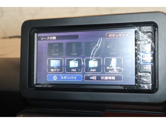 G 衝突被害軽減システム 純正メモリーナビ サンルーフ アイドリングストップ ETC 15インチAW オートライト シートヒーター CD DVD再生 Bluetooth接続 Bカメラ 電動格納ミラー(5枚目)