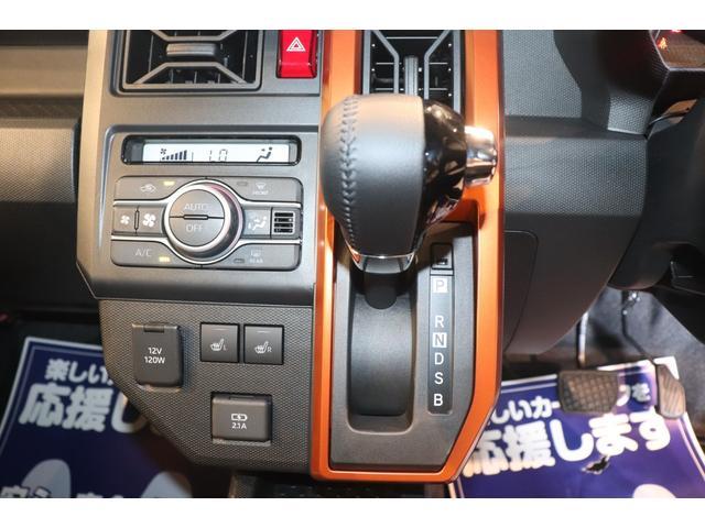 G 衝突被害軽減システム 純正メモリーナビ サンルーフ アイドリングストップ ETC 15インチAW オートライト シートヒーター CD DVD再生 Bluetooth接続 Bカメラ 電動格納ミラー(7枚目)