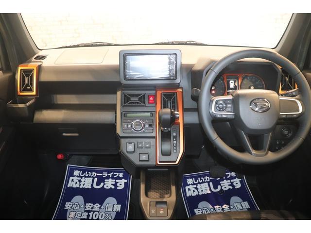 G 衝突被害軽減システム 純正メモリーナビ サンルーフ アイドリングストップ ETC 15インチAW オートライト シートヒーター CD DVD再生 Bluetooth接続 Bカメラ 電動格納ミラー(8枚目)