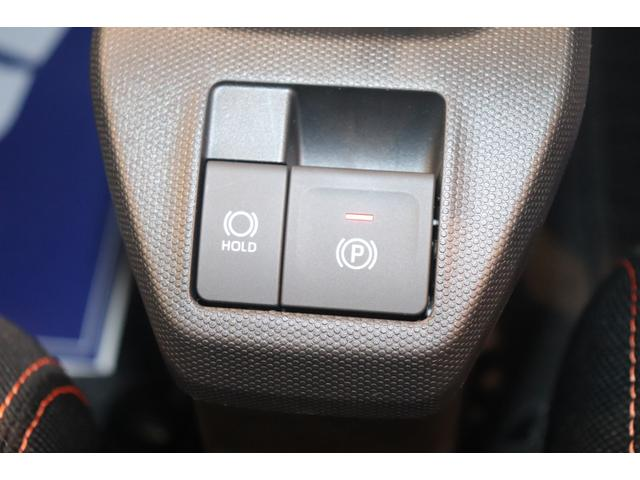 G 衝突被害軽減システム 純正メモリーナビ サンルーフ アイドリングストップ ETC 15インチAW オートライト シートヒーター CD DVD再生 Bluetooth接続 Bカメラ 電動格納ミラー(12枚目)