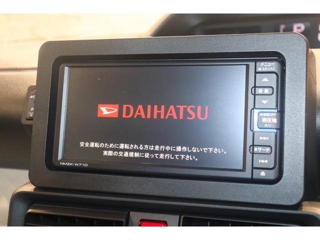 X 衝突被害軽減システム 純正メモリーナビ アイドリングストップ シートヒーター  CD ミュージックプレイヤー接続可 Bカメラ フルセグTV USB入力端子 Bluetooth接続 ドライブレコーダー(3枚目)