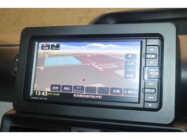 X 衝突被害軽減システム 純正メモリーナビ アイドリングストップ シートヒーター  CD ミュージックプレイヤー接続可 Bカメラ フルセグTV USB入力端子 Bluetooth接続 ドライブレコーダー(4枚目)