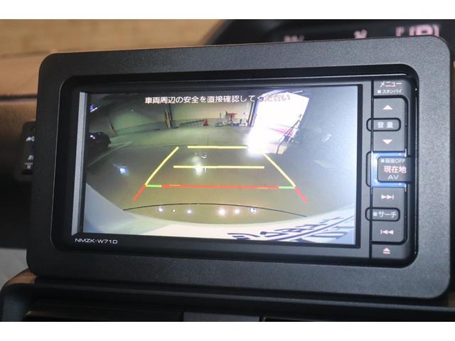 X 衝突被害軽減システム 純正メモリーナビ アイドリングストップ シートヒーター  CD ミュージックプレイヤー接続可 Bカメラ フルセグTV USB入力端子 Bluetooth接続 ドライブレコーダー(5枚目)