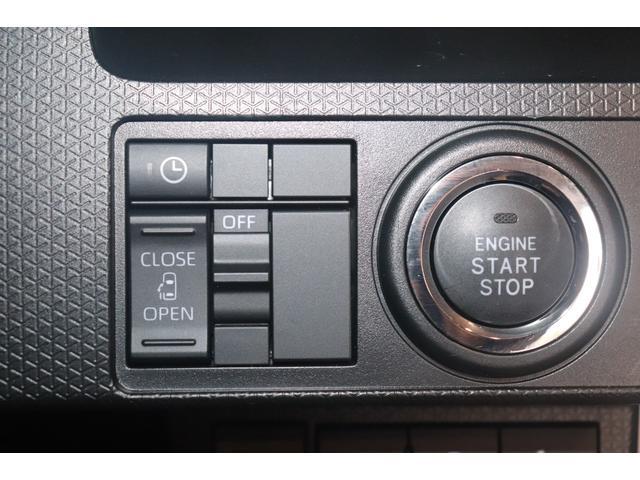 X 衝突被害軽減システム 純正メモリーナビ アイドリングストップ シートヒーター  CD ミュージックプレイヤー接続可 Bカメラ フルセグTV USB入力端子 Bluetooth接続 ドライブレコーダー(12枚目)