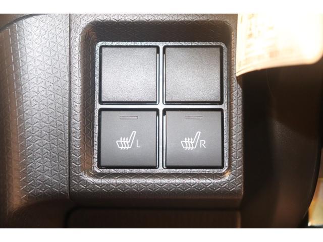 X 衝突被害軽減システム 純正メモリーナビ アイドリングストップ シートヒーター  CD ミュージックプレイヤー接続可 Bカメラ フルセグTV USB入力端子 Bluetooth接続 ドライブレコーダー(13枚目)