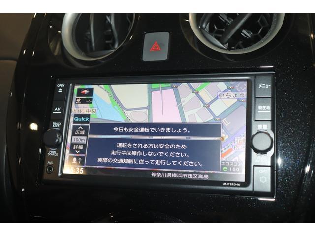 e-パワー X 衝突被害軽減システム 純正メモリーナビ フルセグTV ETC 15インチAW クリアランスソナー CD 全周囲カメラ Bluetooth接続 盗難防止システム 衝突安全ボディ ABS 電動格納ミラー(6枚目)