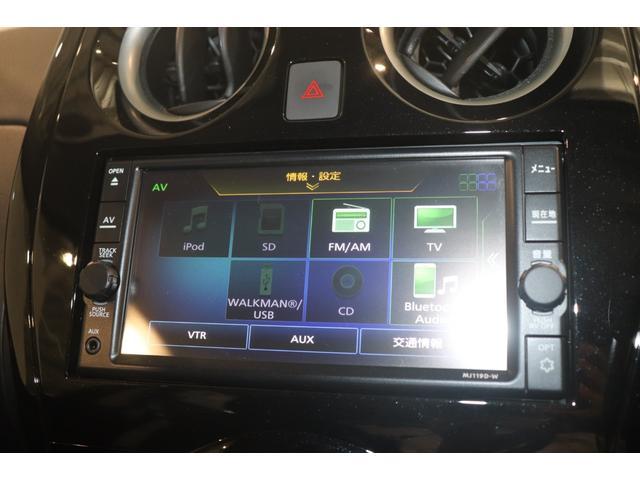 e-パワー X 衝突被害軽減システム 純正メモリーナビ フルセグTV ETC 15インチAW クリアランスソナー CD 全周囲カメラ Bluetooth接続 盗難防止システム 衝突安全ボディ ABS 電動格納ミラー(7枚目)