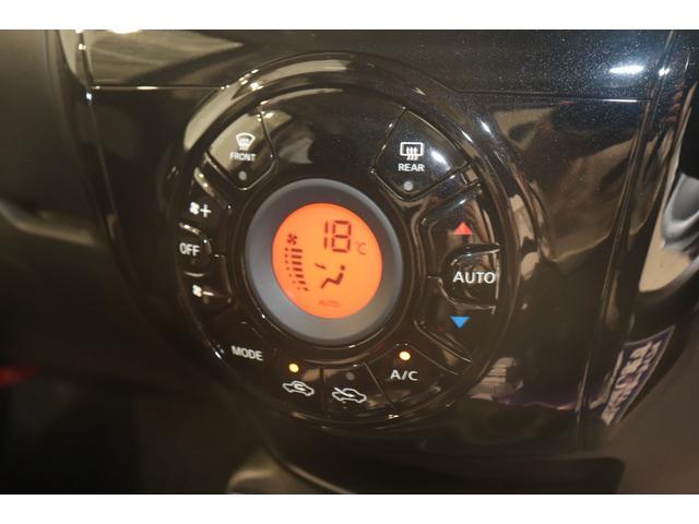 e-パワー X 衝突被害軽減システム 純正メモリーナビ フルセグTV ETC 15インチAW クリアランスソナー CD 全周囲カメラ Bluetooth接続 盗難防止システム 衝突安全ボディ ABS 電動格納ミラー(8枚目)