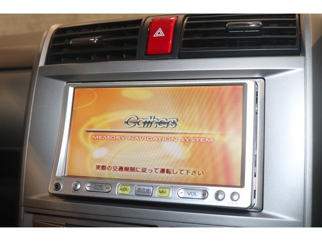 W 純正メモリーナビ 盗難防止システム AW14インチ スマートキー HIDヘッドライト&フォグライト 電動格納ミラー 運転席助手席エアバッグ ABS パワーステアリング パワーウィンドウ CD(3枚目)