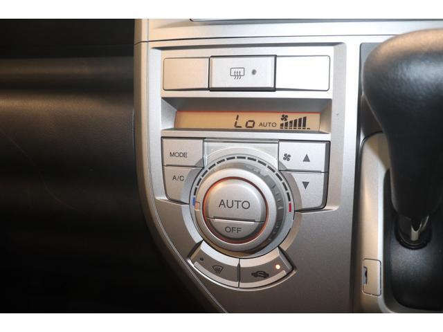 W 純正メモリーナビ 盗難防止システム AW14インチ スマートキー HIDヘッドライト&フォグライト 電動格納ミラー 運転席助手席エアバッグ ABS パワーステアリング パワーウィンドウ CD(6枚目)