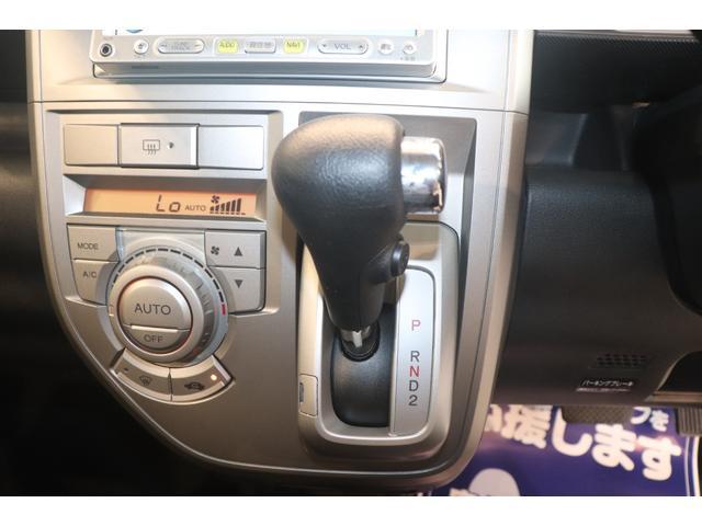 W 純正メモリーナビ 盗難防止システム AW14インチ スマートキー HIDヘッドライト&フォグライト 電動格納ミラー 運転席助手席エアバッグ ABS パワーステアリング パワーウィンドウ CD(7枚目)