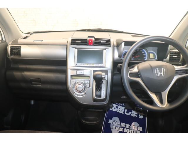 W 純正メモリーナビ 盗難防止システム AW14インチ スマートキー HIDヘッドライト&フォグライト 電動格納ミラー 運転席助手席エアバッグ ABS パワーステアリング パワーウィンドウ CD(8枚目)