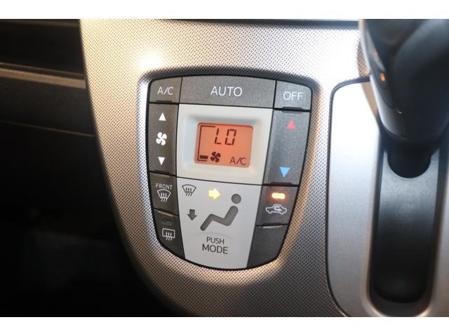 カスタム X SA 衝突被害軽減システム 社外メモリーナビ フルセグTV アイドリングストップ 盗難防止システム LEDヘッドライト オートライト Bluetooth接続 電動格納ミラー スマートキー CD DVD再生(6枚目)