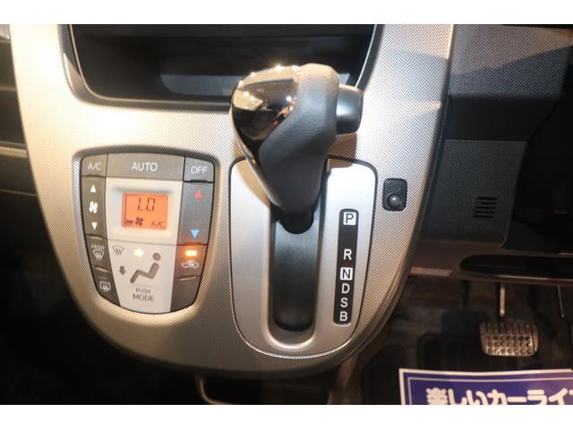 カスタム X SA 衝突被害軽減システム 社外メモリーナビ フルセグTV アイドリングストップ 盗難防止システム LEDヘッドライト オートライト Bluetooth接続 電動格納ミラー スマートキー CD DVD再生(7枚目)