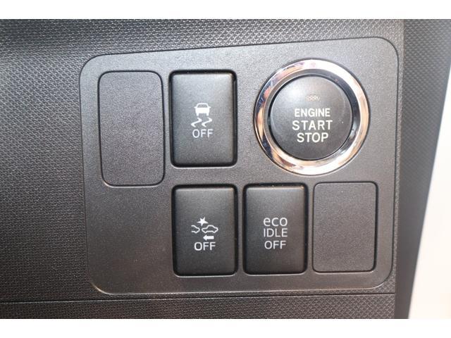 カスタム X SA 衝突被害軽減システム 社外メモリーナビ フルセグTV アイドリングストップ 盗難防止システム LEDヘッドライト オートライト Bluetooth接続 電動格納ミラー スマートキー CD DVD再生(9枚目)
