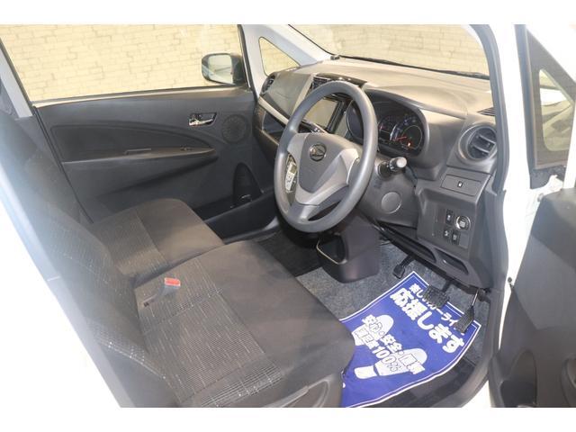 カスタム X SA 衝突被害軽減システム 社外メモリーナビ フルセグTV アイドリングストップ 盗難防止システム LEDヘッドライト オートライト Bluetooth接続 電動格納ミラー スマートキー CD DVD再生(11枚目)