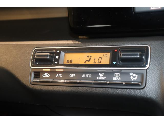 ハイブリッドX 衝突被害軽減システム アイドリングストップ オートライト シートヒーター LEDヘッドライト 電動格納ミラー 盗難防止システム ステアリングリモコン スマートキー AW14インチ パワーステアリング(4枚目)