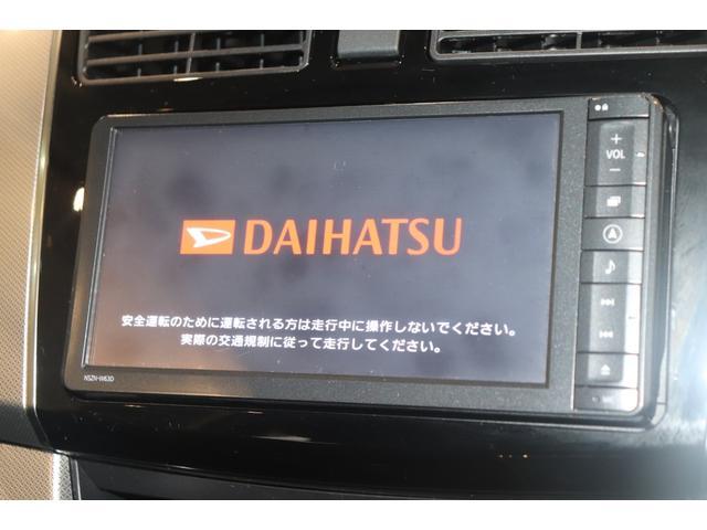 カスタム X 盗難防止システム 純正SDナビ フルセグTV アルミホイール アイドリングストップ オートライト LEDヘッドライト バックカメラ ミュージックプレーヤー接続可 Bluetooth接続 ETC CD(3枚目)