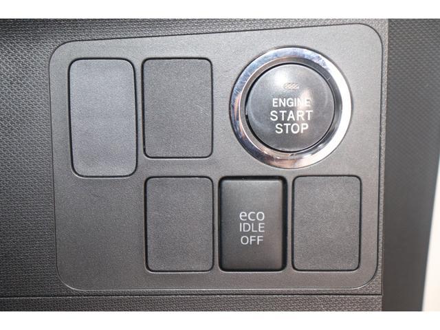 カスタム X 盗難防止システム 純正SDナビ フルセグTV アルミホイール アイドリングストップ オートライト LEDヘッドライト バックカメラ ミュージックプレーヤー接続可 Bluetooth接続 ETC CD(12枚目)